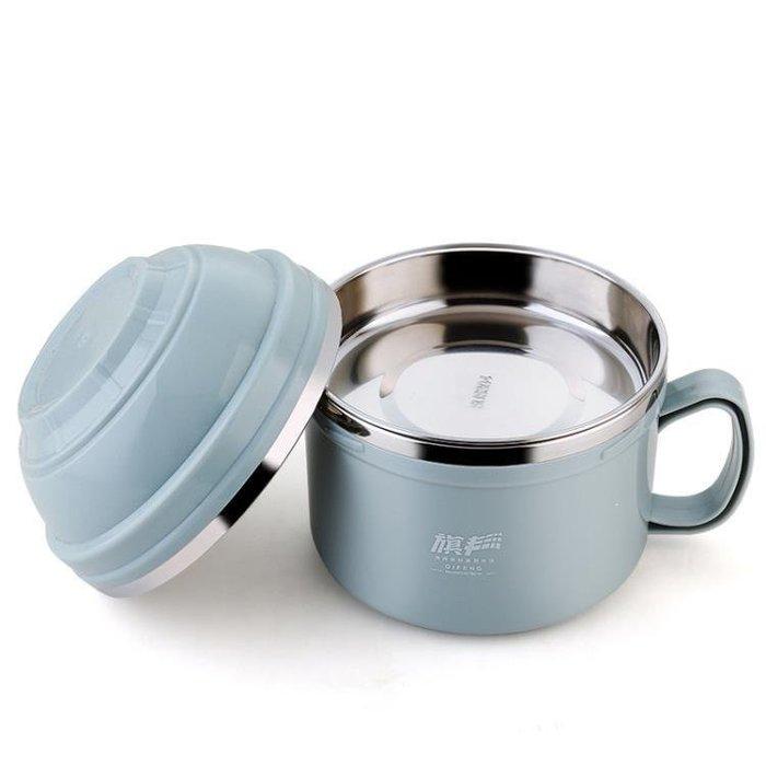 YEAHSHOP 304不銹鋼泡面碗帶蓋吃飯碗宿舍飯盒大人家用便當盒學生碗筷套裝Y185
