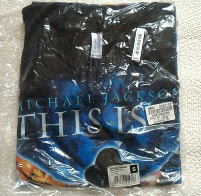 Michael Jackson This is it T Shirt