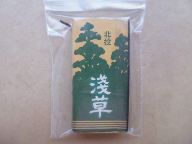 文獻史料館*新北投淺草火柴盒.電話6番(溫泉路)(s691)