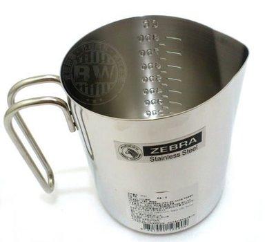 《享購天堂》ZEBRA斑馬牌不鏽鋼刻度量杯800cc 特厚SUS304不銹鋼杯 材質耐用 烹飪計量好幫手 基隆市
