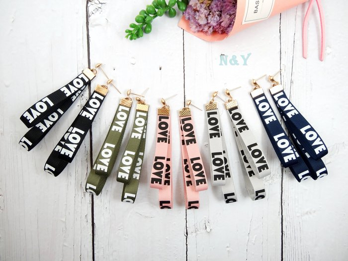 【N&Y】韓國英文字母LOVE絲帶耳環緞帶耳環EB66【現貨】☆多款顏色 可改耳夾☆