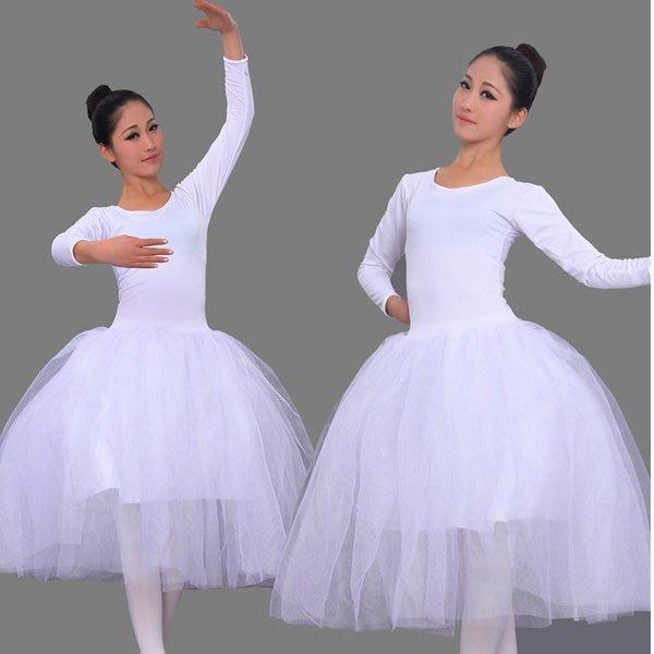 5Cgo【鴿樓】會員有優惠 42875135574 芭蕾舞蹈裙冬季成人芭蕾舞蹈紗裙白蓬蓬裙天鵝湖演出表演比賽芭蕾舞裙