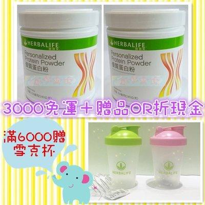 TO賀寶芙【婷婷奶舖】 優蛋 ♥300...