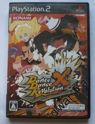 PS2 PlayStation 2 Game - DDR Dance Dance Revolution X