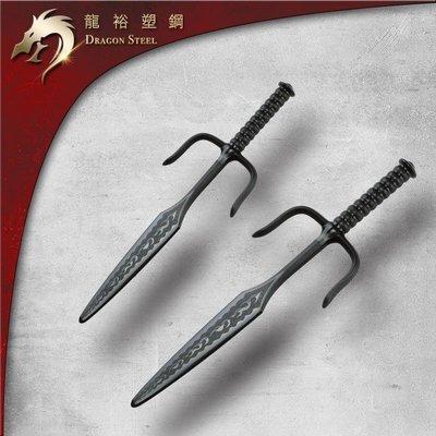 【龍裕塑鋼dragon steel】三...