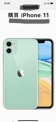 iphone11 128g 綠色 限面交 二手品 有包膜