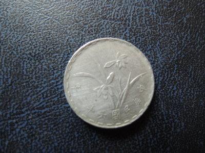 【寶家】台灣古幣收藏/民國六十三年(63年)壹角 (1角)蘭花幣【品項如圖】@170