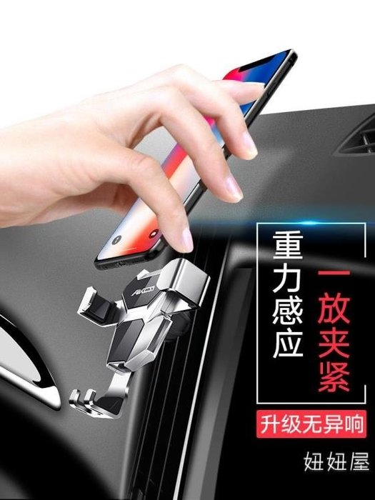 車載手機支架汽車用出風口車上卡扣式創意通用多功能支撐地圖導航 全館免運