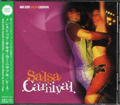 八八 - Non Stop Salsa Carnival - Yumurì Los Van Van
