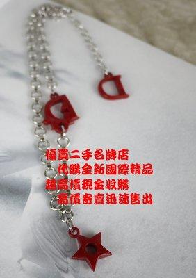 ☆優買二手精品名牌店☆ Christian Dior CD 紅色 壓克力 星星 LOGO 項鍊 美品