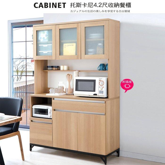 【UHO】托斯卡尼系統4.2尺收納櫥櫃組(北美橡木)  HO20-715-2