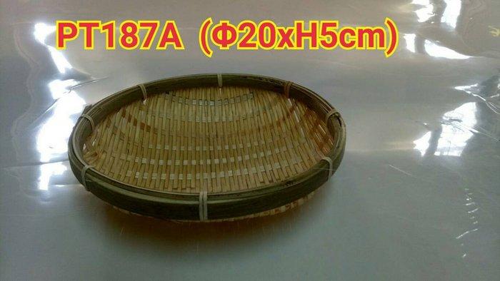 竹篾(竹肉)圓米蘿-S02-PT18A(不含運費及稅金)