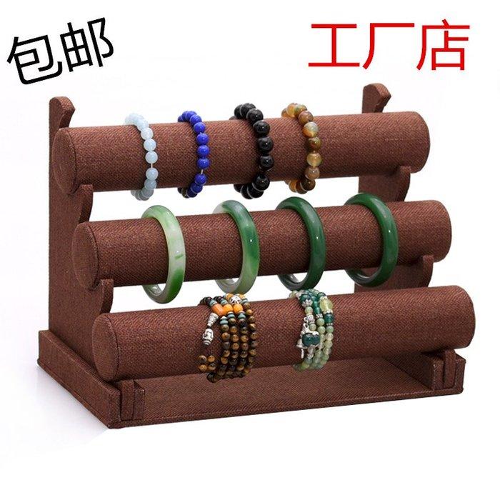 聚吉小屋 #麻布手鐲架手鏈展示架手表頭繩發圈收納架珠寶玉器展示道具