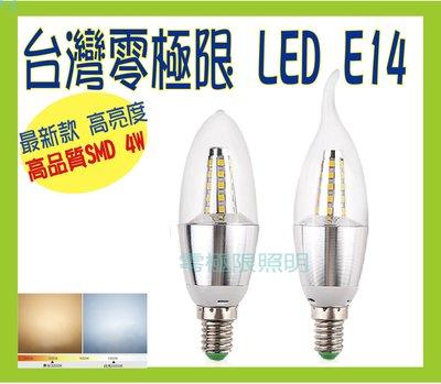 【E14 蠟燭燈】SMD LED環型發光 水晶燈 神明燈投射燈 探照燈T5 T8 崁燈 燈條【零極限照明】