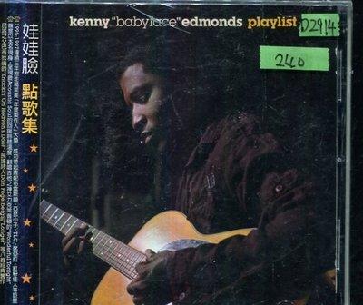 *還有唱片四館* KENNY / BABYFACE EDMONDS PLAYLIST 全新 D2914