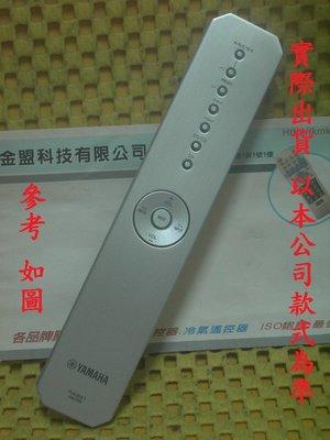 YAMAHA 山葉 音響 A-S1000. A-S2000. VD-1220 遙控器 RAS21 [專案 客製品]