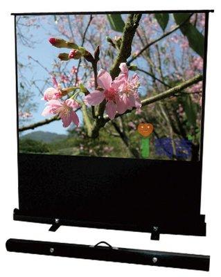 【愛瑪吉】80吋 氣壓式 可攜式 移動式 布幕 投影機專用 銀幕 上升 布幕