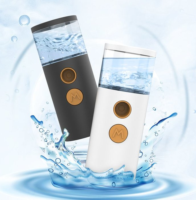 【現貨】 夏日補水手持纳米噴霧補水儀 USB充电 水箱20ML便攜帶 臉部纳米加濕器 冷噴補水 禮物