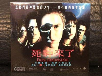 死神來了 Final Destination VCD