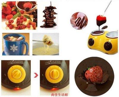 [尚佳生活館]單雙 巧克力鍋 巧克力爐 新型設計不需使用隔水加熱 DIY雷神巧克力