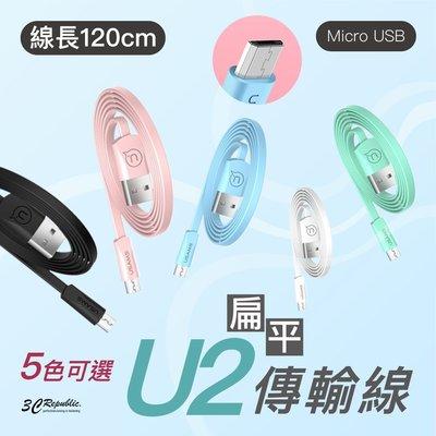 USAMS U2 Micro 120cm 傳輸線 扁線 扁平 充電線 HTC SONY 安卓 2A