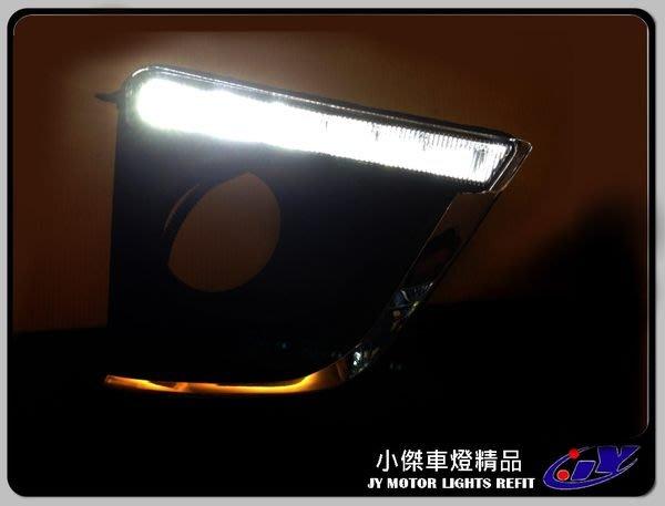 ☆小傑車燈家族☆Altis 2013 2014 ALTIS 11代全新專用DRL日行燈(原廠專用款)...