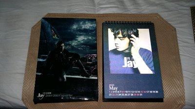 【李歐的音樂】內裝幾乎全新 周杰倫 JAY 2010-2011 十年 3D 桌曆 下標=結標