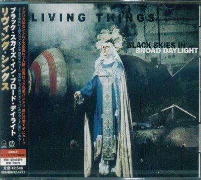 (甲上唱片) LIVING THINGS - BLACK SKIES IN BROAD DAYLIGHT - 日盤+1BONUS