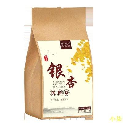 中老年疏通銀杏黃精茶白果桑葚三輕松決明子茶降黃金茶養生茶40包