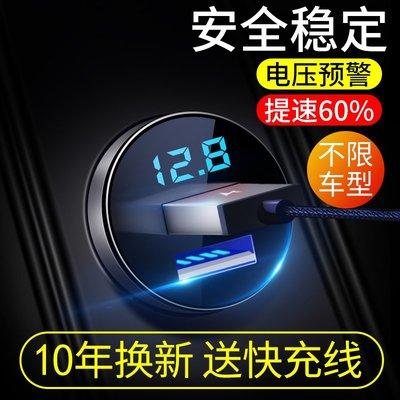 豐田汽車適用雙USB車充插座TOYOTA原裝12V24V車載手機充電器4.8A峰立汽车用品