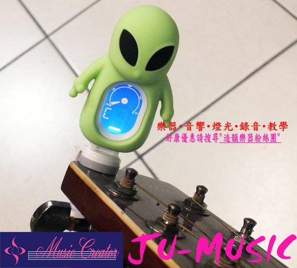 造韻樂器音響- JU-MUSIC - SWIFF 可愛麋鹿 蝙蝠俠 外星人 造型 調音器 購買前請告知所需型號