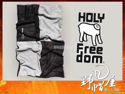 三重《野帽屋》義大利 Holy Freedom 頸巾 頭巾 保暖 防風 可變換多款造型‧TON UP 大黑白格