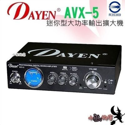 「小巫的店」實體店面*(AVX-5)D...