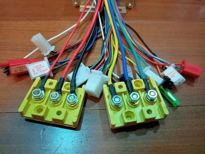 無刷控制器接線盒 端子接線盒 分線盒 m5接線盒 壓接 電線盒 3孔螺絲款 電線 分線盒