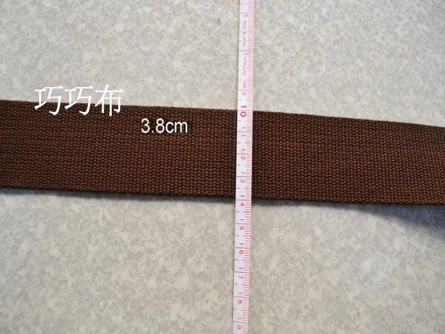*巧巧布拼布屋*日本進口~4cm素色織帶 咖啡色 / 拼布持手 / 拼布手把 / 斜背帶DIY材料