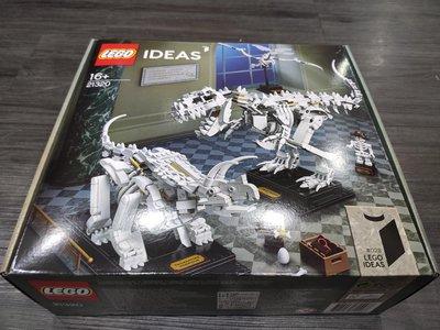 [現貨 公司貨] LEGO 21320 樂高 IDEAS系列 恐龍化石