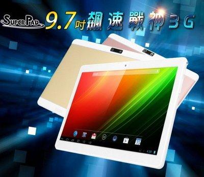 ~東京 ~ 平板 SUPER PAD 飆速戰神 9.7吋 3G版 WIFI上網 8核架構