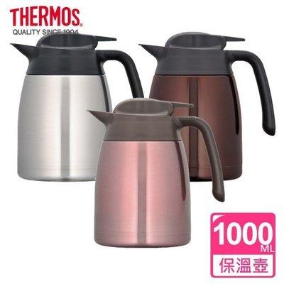 【THERMOS 膳魔師】不鏽鋼真空保溫壼1.0L(THV-1000)粉色