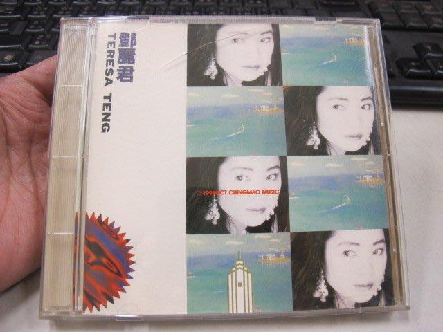 二手舖 NO.3450 CD 日語 鄧麗君 teresa teng 空港 何日君再來 北酒場