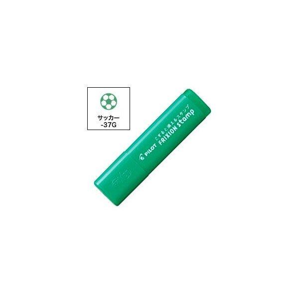 【小糖雜貨舖】日本 PILOT 百樂 可擦式 印章 - サッカー 足球(碧綠) SPF-12-37G