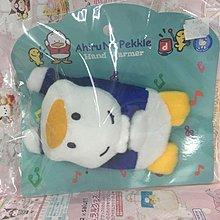 Sanrio AP鴨 Pekkle 2010 暖手包 公仔