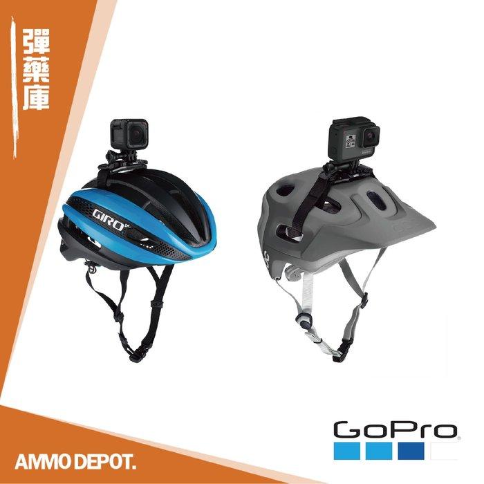 【AMMO DEPOT.】 GoPro 原廠 配件 運動相機 頭盔 快拆 固定 綁帶 單車 腳踏車 安全帽 GVHS30