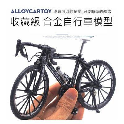 仿真公路車模型1:10可活動式轉動 迷你單車模型 自行車模型