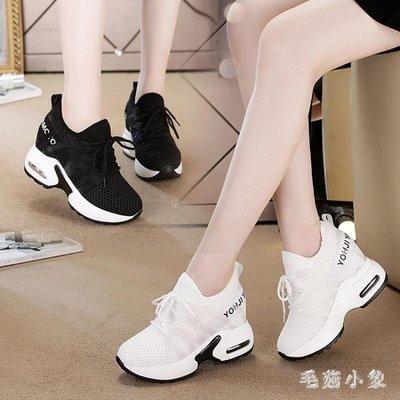 內增高鞋女顯瘦韓版透氣旅游百搭鞋子學生2018新款小白鞋 Ic1427