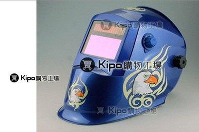 電焊面罩/-自動變光電焊面罩/焊接面罩/電銲氬焊 VFA025001A