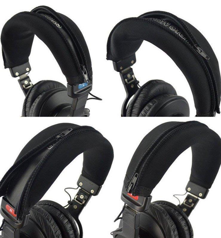 (立聲音響) 耳機頭梁套 頭梁套 頭梁皮 頭梁保護套 耳機頭套 耳罩套 耳機上面皮爛掉 可以來門市試裝看看