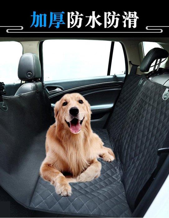 銷量第一👍 24H秒出 汽車防水墊..防水椅墊.椅墊.寵物坐墊.寵物椅套.寵物防污墊.防污套 加厚耐咬
