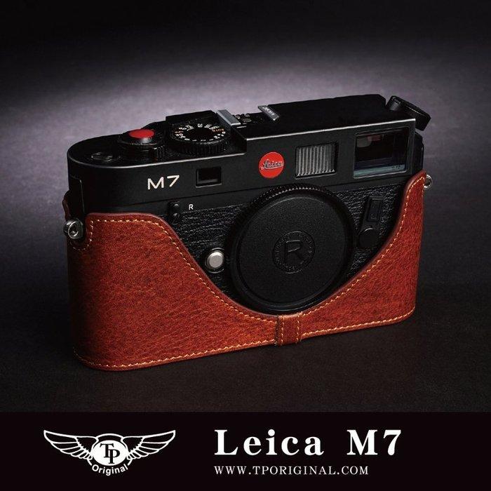 【台灣TP】 Leica  M7 M6 M2 M3 M4 M4P MP底片機 真皮相機底座 相機包 皮套 保護套