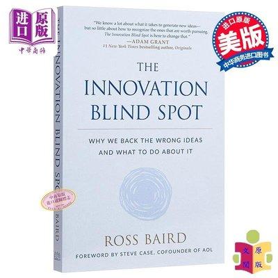 [文閲原版]The Innovation Blind Spot: Why We Back the Wrong Ideas
