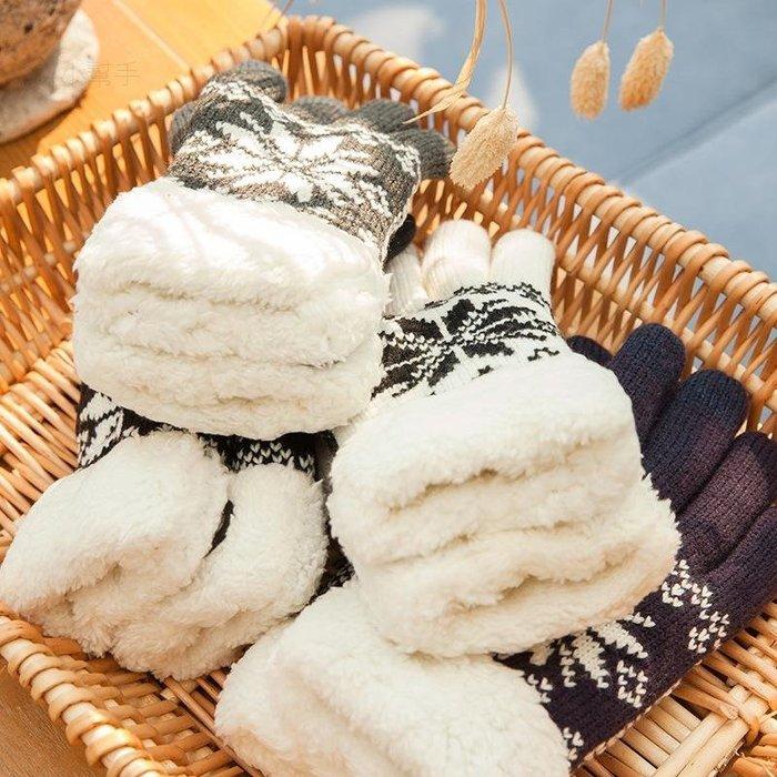 手套女冬季韓版潮毛線加厚分指觸屏手套保暖男士羊毛加絨(優品小舖)